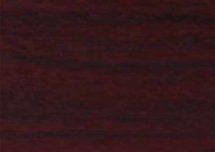فیلتر ماهگونی